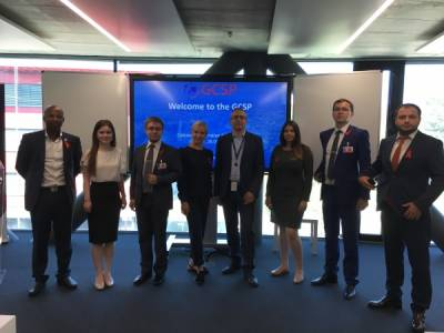 A group of Russian students visited the GCSP