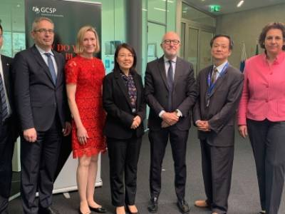 [GCSP.ch-REPOST] A Delegation of the Shanghai Academy of Social Sciences discusses geopolitical challenges
